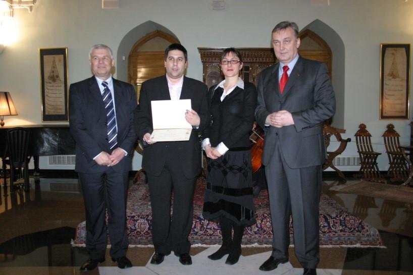 Dobitnici stipendije 2007-2008