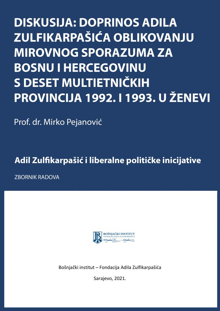 Prof. dr. Mirko Pejanović